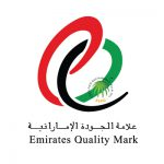 EMIRATES-QUALITY-MARK